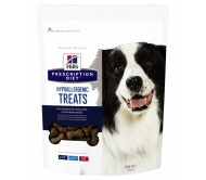 Hill's Prescription Diet Canine HYPOALLERGENIC TREATS 220g