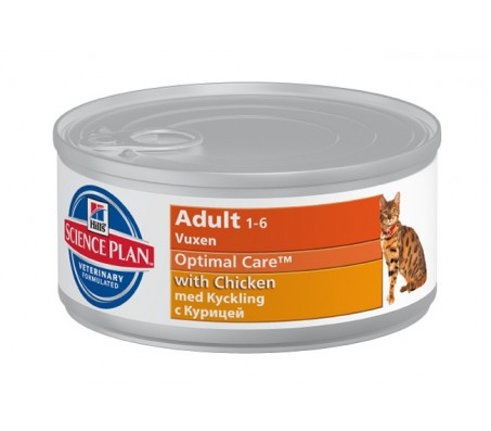 Hill's Science Plan Feline Adult cu Pui 85 g