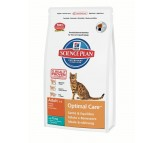 Hill's Science Plan Feline Adult Optimal Care cu Ton 10 kg