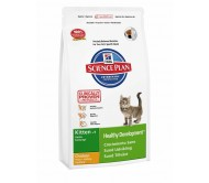 Hill's Science Plan Feline Kitten Healthy Development 2 kg