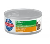 Hill's Science Plan Feline Kitten cu Pui 85 g