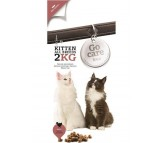 Go Care Royal Kitten Complet Intretinere 2Kg
